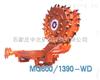 久益环球鸡西煤机厂MG600/1390-WD采煤机配件