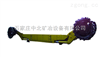 鸡西煤矿机械有限公司MG170/410-WD型采煤机配件